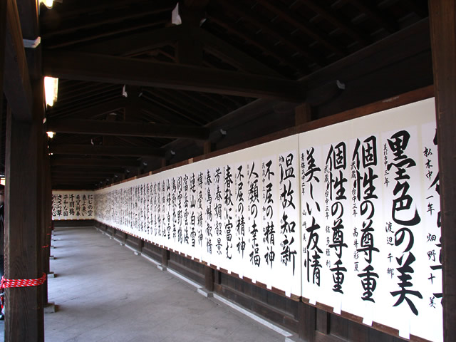 http://www.s-hoshino.com/f_photo/wa/wa_078.jpg