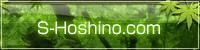 素材屋Hoshino